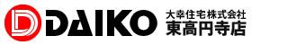 大幸住宅東高円寺店「中野や東高円寺の賃貸情報サイト」|女子美術大学杉並キャンパス提携店舗